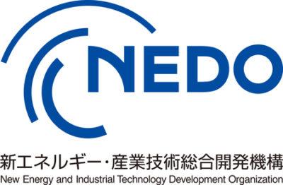 国立研究開発法人新エネルギー産業技術総合開発機構